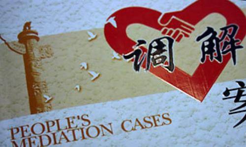 Bemutatjuk a kínai mediációs törvényt